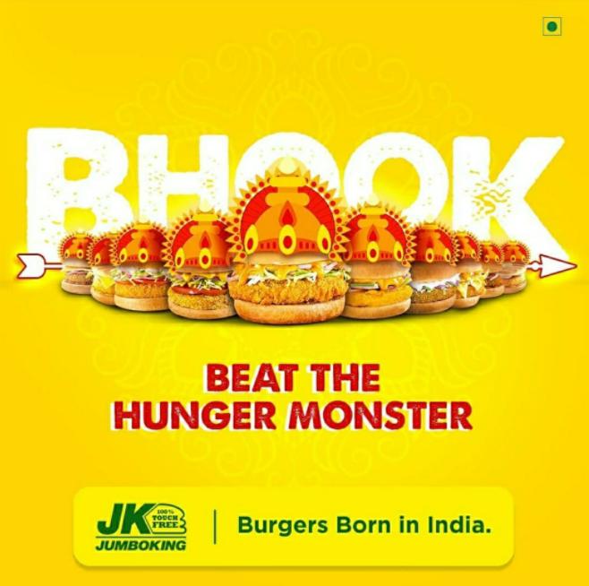 Jumboking Burger Campaign